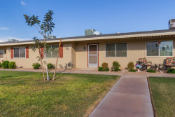 Photo of 13803 N Garden Court Drive, Sun City, AZ 85351 (MLS # 5968895)