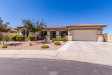 Photo of 15222 W Pierson Street, Goodyear, AZ 85395 (MLS # 5968899)