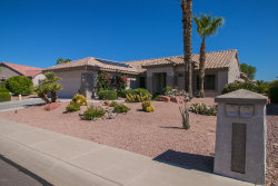 Photo of 16044 W Kino Drive, Surprise, AZ 85374 (MLS # 5968943)