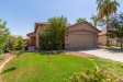 Photo of 12405 W Monroe Street, Avondale, AZ 85323 (MLS # 5969063)