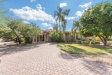 Photo of 4724 E Arroyo Verde Drive, Paradise Valley, AZ 85253 (MLS # 5969223)