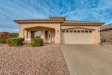 Photo of 14256 W Fairmount Avenue, Goodyear, AZ 85395 (MLS # 5969274)