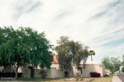 Photo of 1342 W Emerald Avenue, Unit 231, Mesa, AZ 85202 (MLS # 5969306)