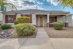 Photo of 1834 S Rochester Drive, Gilbert, AZ 85295 (MLS # 5969319)