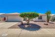 Photo of 1651 E Sunflower Street, Casa Grande, AZ 85122 (MLS # 5969328)