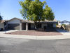 Photo of 6714 W Denton Lane, Glendale, AZ 85303 (MLS # 5969382)
