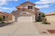 Photo of 7818 W Mcrae Way, Glendale, AZ 85308 (MLS # 5969445)