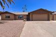 Photo of 4413 S La Corta Drive, Tempe, AZ 85282 (MLS # 5969456)