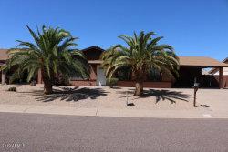 Photo of 3748 E Charter Oak Road, Phoenix, AZ 85032 (MLS # 5969469)