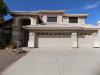 Photo of 2170 N 134th Avenue, Goodyear, AZ 85395 (MLS # 5970999)