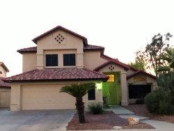 Photo of 3724 N Copenhagen Drive, Avondale, AZ 85392 (MLS # 5971138)