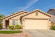 Photo of 6126 N Laguna Drive, Litchfield Park, AZ 85340 (MLS # 5971444)