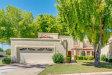 Photo of 7722 S Kachina Drive, Tempe, AZ 85284 (MLS # 5973985)