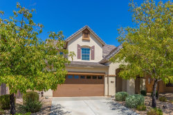 Photo of 7274 W Eagle Ridge Lane, Peoria, AZ 85383 (MLS # 5974533)