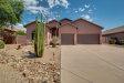 Photo of 4895 S Las Mananitas Trail, Gold Canyon, AZ 85118 (MLS # 5974616)