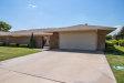 Photo of 18230 N 99th Drive, Sun City, AZ 85373 (MLS # 5974894)