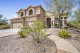 Photo of 6010 E Almeda Court, Cave Creek, AZ 85331 (MLS # 5975451)