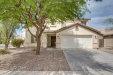 Photo of 1849 N Desert Willow Street, Casa Grande, AZ 85122 (MLS # 5975723)