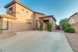 Photo of 13709 W Rovey Avenue, Litchfield Park, AZ 85340 (MLS # 5975736)