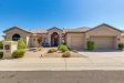 Photo of 12191 E Desert Cove Avenue, Scottsdale, AZ 85259 (MLS # 5976045)