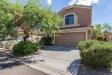 Photo of 6789 E Shamrock Street, Florence, AZ 85132 (MLS # 5976452)