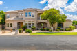 Photo of 2625 N 24th Street, Unit 38, Mesa, AZ 85213 (MLS # 5977240)