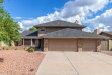 Photo of 6414 W Poinsettia Drive, Glendale, AZ 85304 (MLS # 5977815)