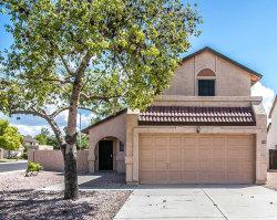 Photo of 735 N Criss Street, Chandler, AZ 85226 (MLS # 5977925)