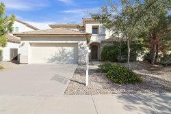 Photo of 1639 S 174th Avenue, Goodyear, AZ 85338 (MLS # 5978153)