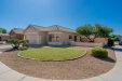 Photo of 6355 W Hess Street, Phoenix, AZ 85043 (MLS # 5978160)