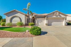 Photo of 11418 W Cottonwood Lane, Avondale, AZ 85392 (MLS # 5978188)