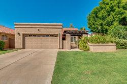 Photo of 8872 E Mescal Street, Scottsdale, AZ 85260 (MLS # 5978342)
