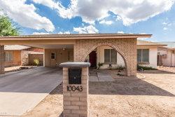 Photo of 10043 N 39th Lane, Phoenix, AZ 85051 (MLS # 5978425)