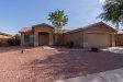 Photo of 14873 W Crocus Drive, Surprise, AZ 85379 (MLS # 5978577)