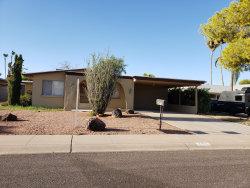 Photo of 2408 E Aldine Street, Phoenix, AZ 85032 (MLS # 5978650)