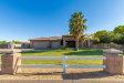 Photo of 12811 W Desert Cove Road, El Mirage, AZ 85335 (MLS # 5978670)