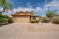 Photo of 4246 E Siesta Lane, Phoenix, AZ 85050 (MLS # 5978702)