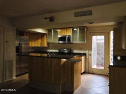 Photo of 223 E Betty Elyse Lane, Phoenix, AZ 85022 (MLS # 5978722)