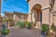 Photo of 21063 N Get Around Drive, Maricopa, AZ 85138 (MLS # 5978782)