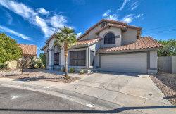 Photo of 3615 N 107th Drive, Avondale, AZ 85392 (MLS # 5978829)