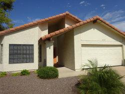 Photo of 2340 S El Marino --, Mesa, AZ 85202 (MLS # 5979035)