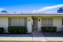 Photo of 13628 N Silverbell Drive, Sun City, AZ 85351 (MLS # 5979037)