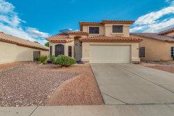 Photo of 5815 W Brown Street, Glendale, AZ 85302 (MLS # 5979389)