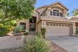 Photo of 165 W Los Arboles Drive, Tempe, AZ 85284 (MLS # 5979512)