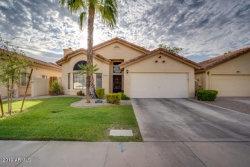 Photo of 3732 N Carnation Lane, Avondale, AZ 85392 (MLS # 5979600)