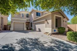 Photo of 12172 N 150th Lane, Surprise, AZ 85379 (MLS # 5979806)