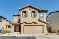Photo of 16545 W Sierra Street, Surprise, AZ 85388 (MLS # 5980068)
