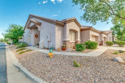 Photo of 1526 E Laurel Drive, Casa Grande, AZ 85122 (MLS # 5980293)