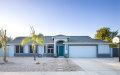 Photo of 8056 E Ensenada Street, Mesa, AZ 85207 (MLS # 5980398)