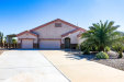 Photo of 15311 S Bentley Place, Arizona City, AZ 85123 (MLS # 5980495)
